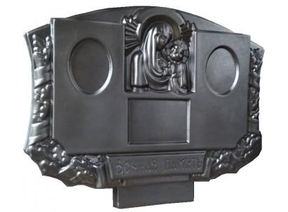 Форма стелы №53 Размеры: 900х650х70 мм