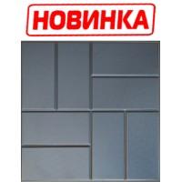 "Форма для изготовления плитки ""Кирпич гладкий"" 500х500х50 мм"