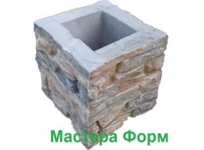 Форма столба наборного К17 Размеры: 265х265х260 мм